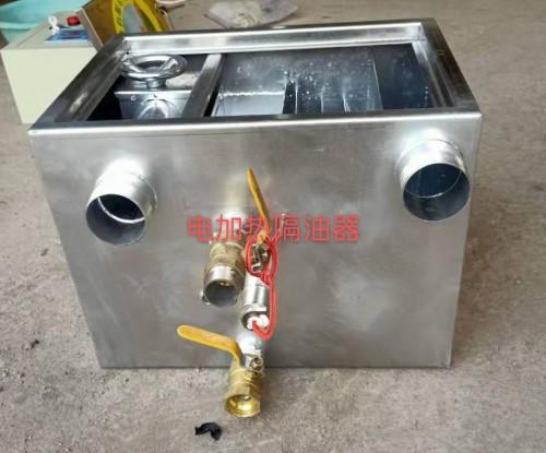 临沂电加热隔油器