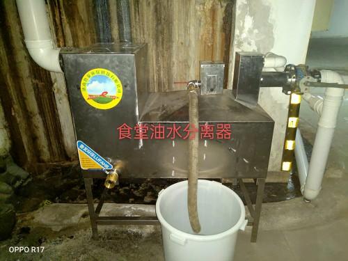 宁波食堂油水分离器
