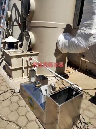 宁波工业油水分离器